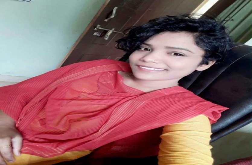 Murder : नदी के किनारे मिली महिला आरक्षक की सर कटी लाश