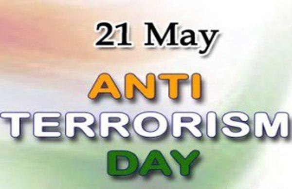21 मई को पूरे राज्य में मनाया जाएगा ...