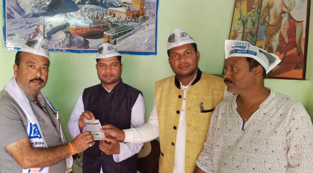 कांकेर के भाजपा नेता समर्थकों के साथ आम आदमी पार्टी में शामिल