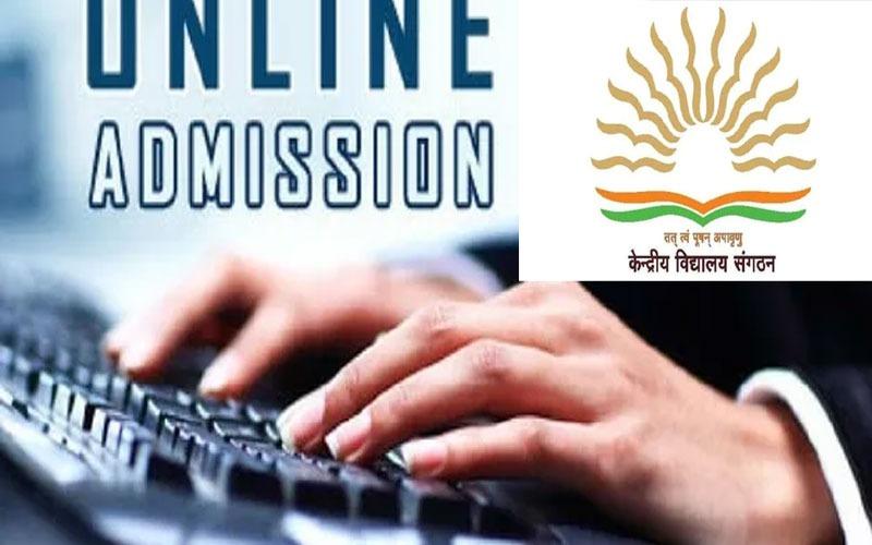 केंद्रीय विद्यालय में जून में ऑनलाइन  एडमिशन, अध्ययनरत बच्चों की फीस 22 मई को जमा होगी