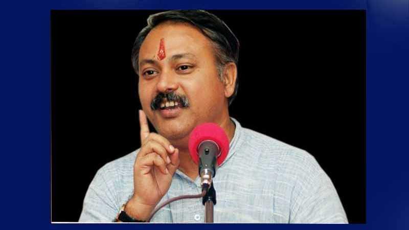 Rajiv Dixit | GLIBS | Glibs News | CG NEWS | Raipur NEWS